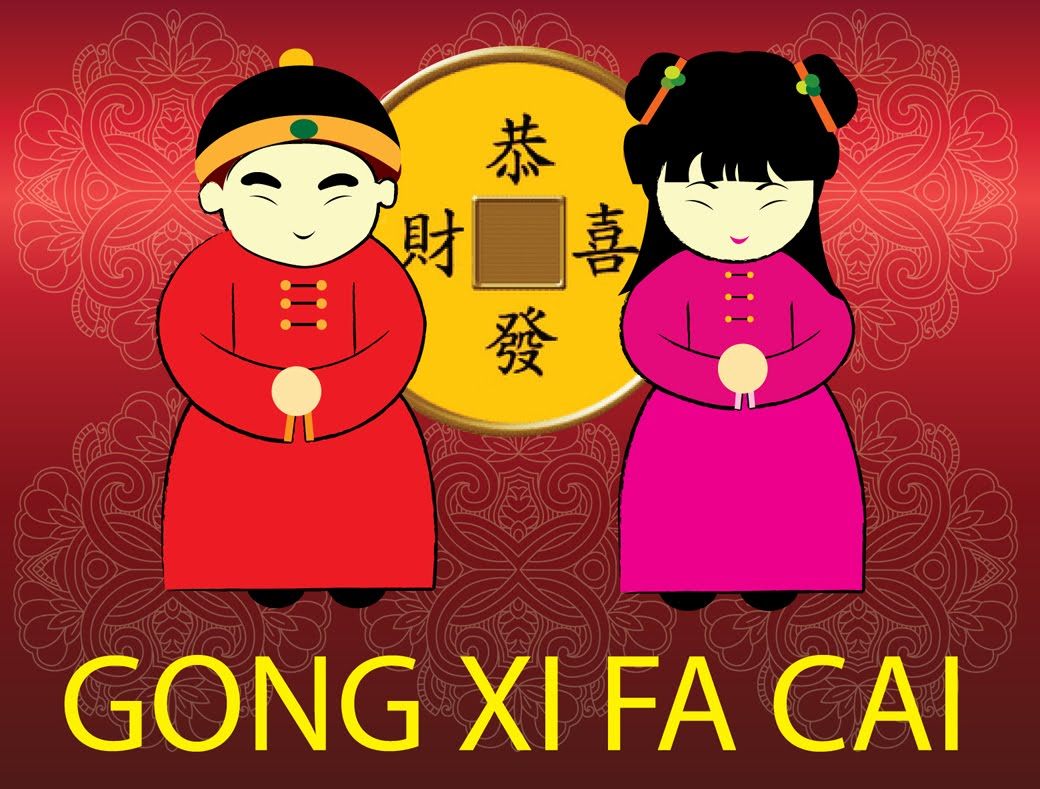 gong xi fa chai happy chinese new year